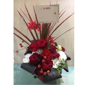 オフィス移転のお祝い花