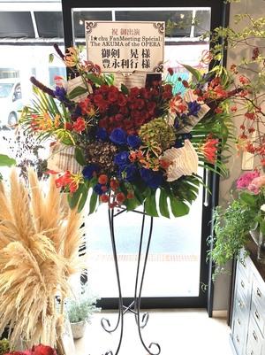 I★chuさま宛てスタンド花
