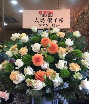 個展のお祝いにもピッタリ 淡いオレンジのスタンド花