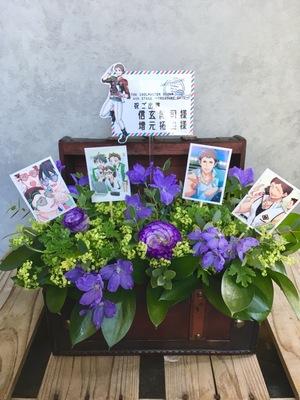 さいたまスーパーアリーナ 公演 [THE IDOLM@STER SideM 4th STAGE] ご出演祝いの楽屋花