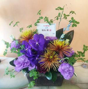 紀伊國屋サザンシアター 朗読劇[こゝろ]福島潤さま ご出演祝いの楽屋花