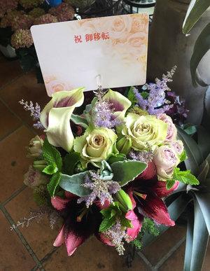不動産会社さまのご移転祝いに贈られたアンティークな祝い花
