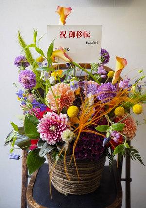 エンタメ系会社様へカラフルなご移転祝い花