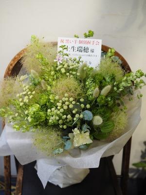 パシフィコ横浜 欅坂46握手会 土生瑞穂様ご出演祝い花
