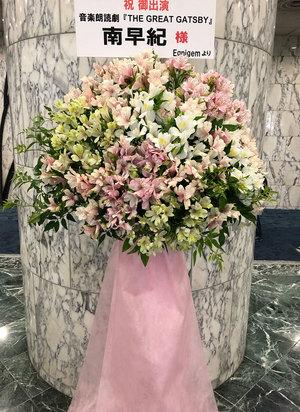 アルストロメリアだけでお作りしたお祝いスタンド花