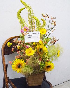 4位:美容師さまへ贈られたスタイリストデビュー祝いの祝い花