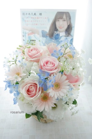 パシフィコ横浜 欅坂46握手会 日向坂46 佐々木久美様ご出演祝い花