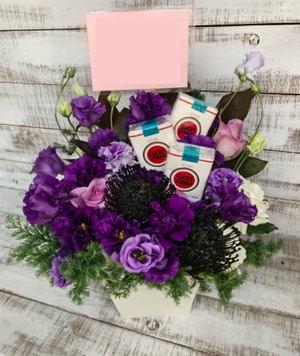 ダンスユニット様での担当カラー・紫のお祝い花